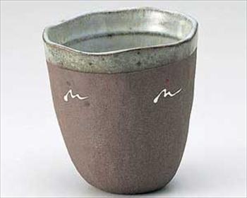 黒土雲フリーカップ
