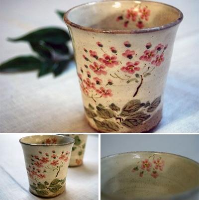 粉引野の花ミニフリーカップ(桜草)